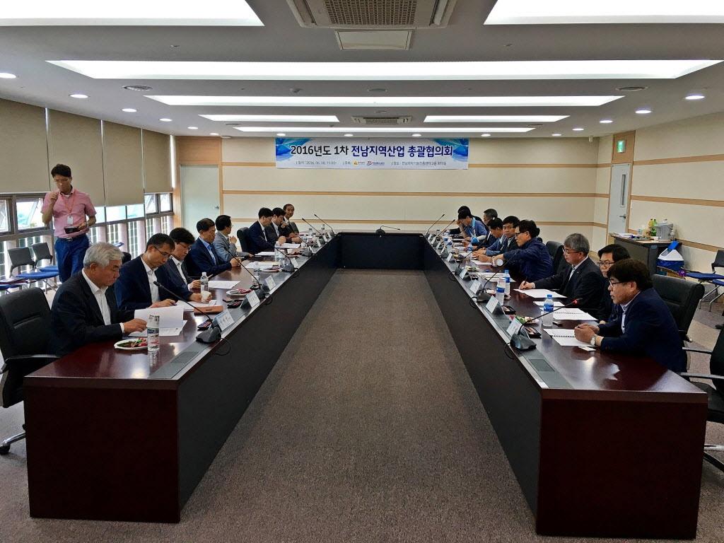 2016년제1차전남지역산업총괄협의회참석
