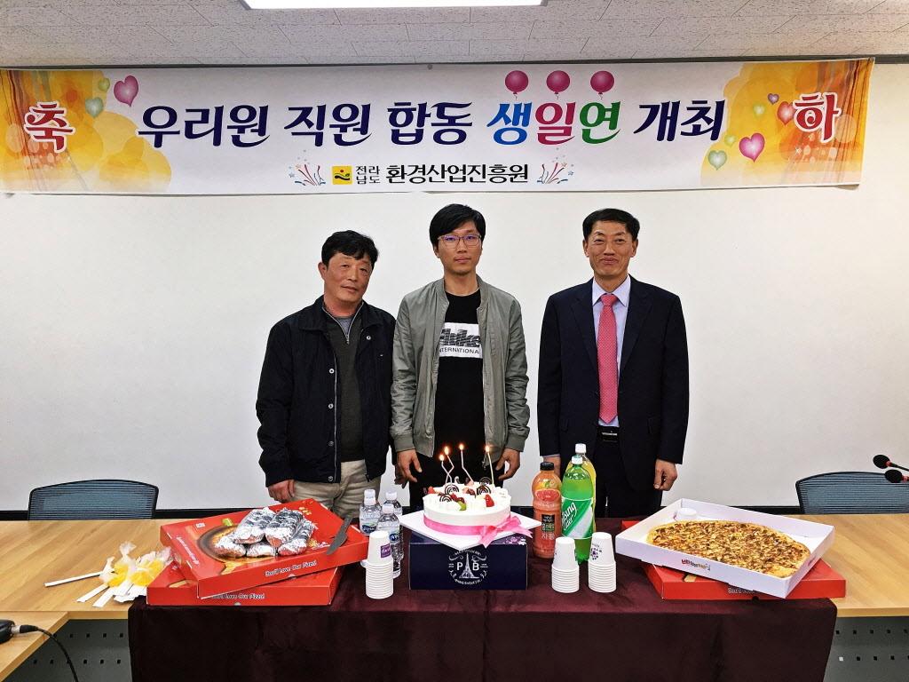 4월중직원합동생일연개최