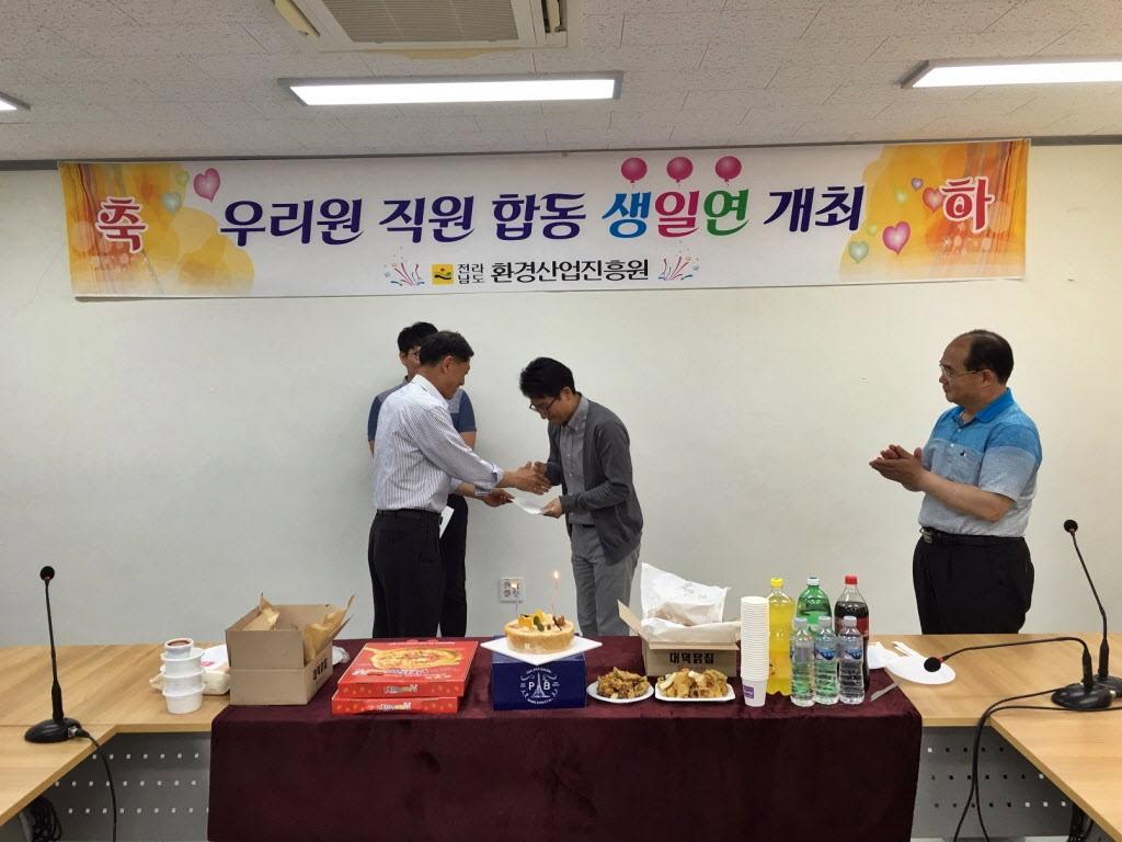5월중직원합동생일연개최