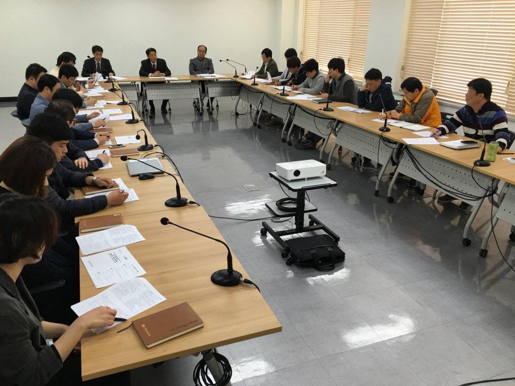 16년도경영실적및세부추진계획보고회개최