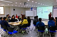 `16년도 환경산업진흥원 하반기 워크숍 및 건강의 날 개최