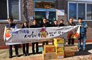 희망 2017 나눔 캠패인, 사회복지시설 위문물품 기부 참여