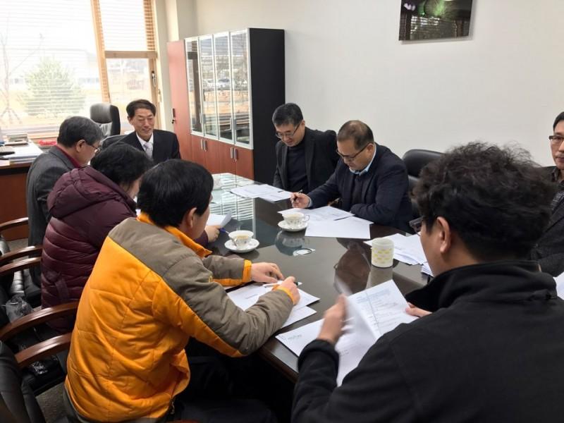 진흥원기금관리위원회구성및개최