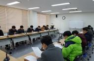 환경산업진흥원, 전화 표준응대 매뉴얼 교육 진행