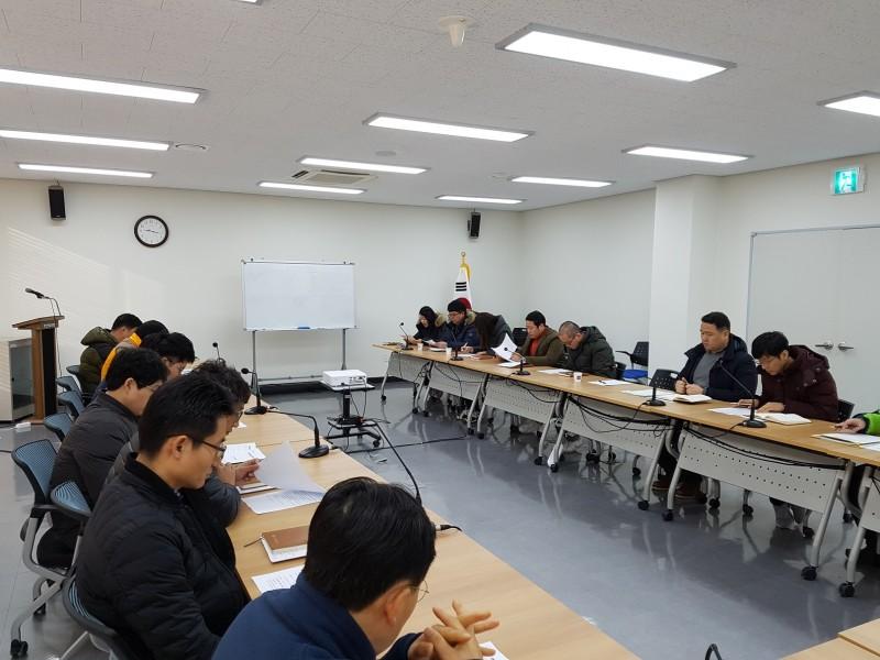 환경산업진흥원전화표준응대매뉴얼교육진행