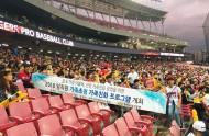 임직원 가족 초청 가족친화행사 개최
