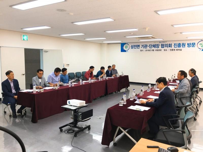 강진군성전면기관단체장진흥원방문