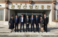 중국 상해시 쑹장구 대표단 우리원 방문