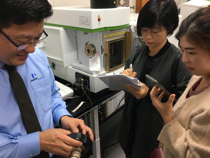 ICP장비를이용한중금속분석세미나