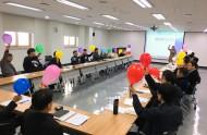 하반기 임직원 대상 가족친화 직장교육 개최