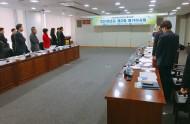 `18년 제2회 정기이사회 개최