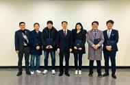 `19년 임직원 승진임용식 개최