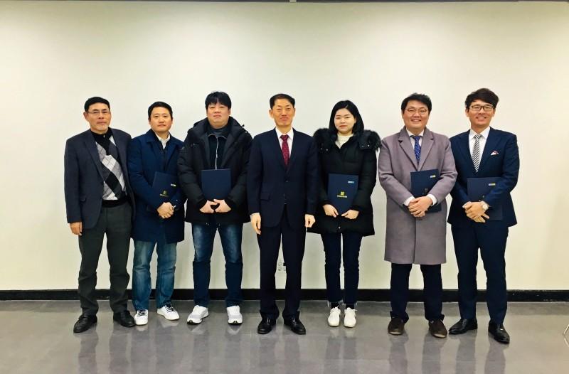 19년임직원승진임용식개최