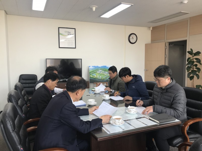 근로자참여및협력증진을위한2018년도노사협의회개최