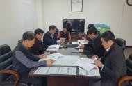근로자참여 및 협력증진을 위한 '19년도 1분기 노사협의회 개최