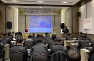 2019 진흥원 하반기 워크숍 및 비전선포식 개최
