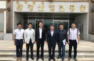 김상훈 영산강유역환경청장 우리원 방문