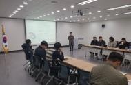 진흥원 임직원 대상 하반기 가정친화 직장교육 개최
