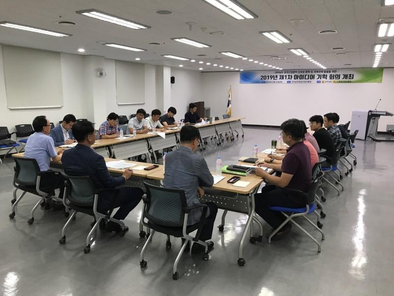 전남도기후생태과우리원간아이디어기획회의개최