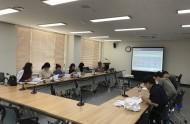 측정·분석 장비 교육 진행