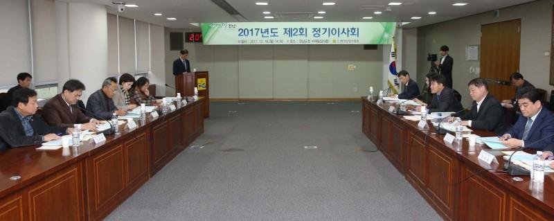 재전라남도환경산업진흥원정기이사회개최