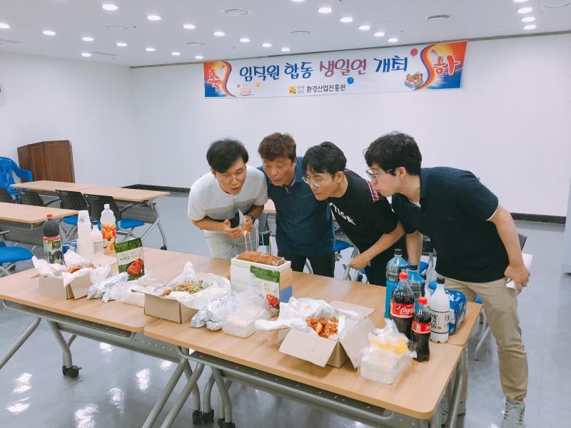 2분기임직원합동생일연개최