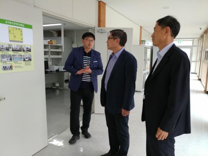 환경부기후미래정책국장진흥원방문