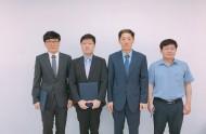 `18년 신규입사자 임용장 수여식 개최