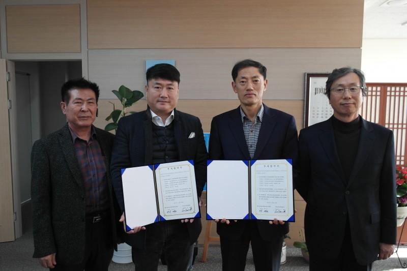 주로우카본테크ㆍ진흥원간강진산단투자협약체결