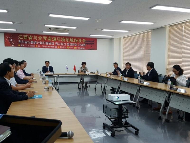 장샤오엔중국장시성정협부주석방문및환경산업협력방안논의