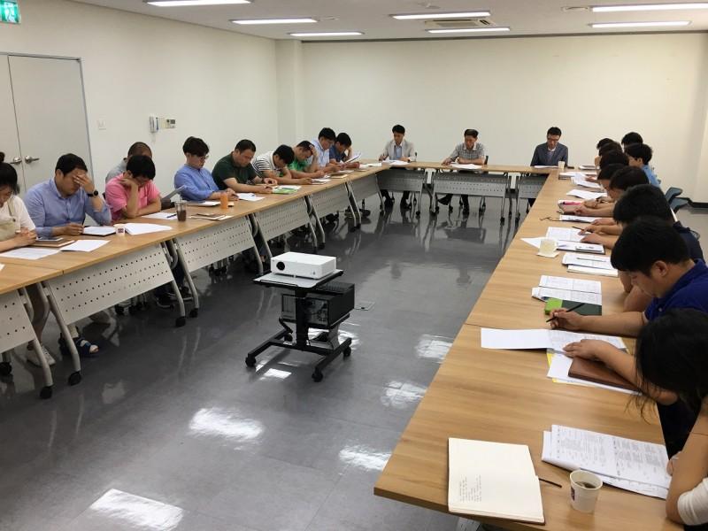 환경산업진흥원24분기경영실적점검회의개최
