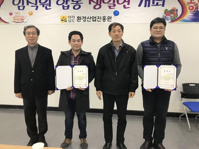 17년원장표창수여식개최