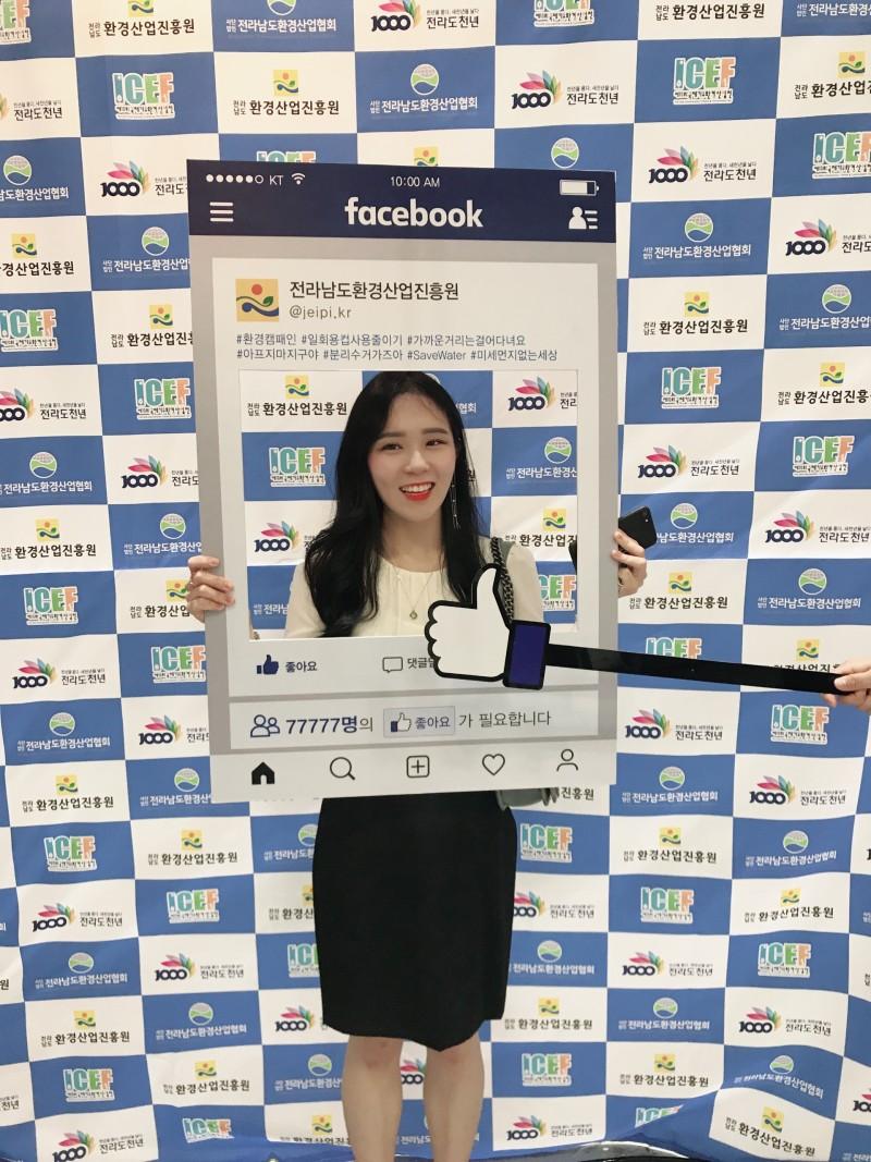 제10회국제기후환경산업전개최