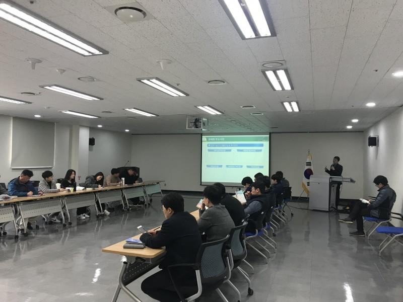 진흥원임직원대상퇴직연금교육진행