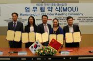 전남환경산업진흥원, 환경기업 중국 진출을 위한 업무협약 체결