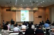 """2015년 제2차 환경산업육성포럼""""비점오염저감기술 정책동향 및 관련산업 육성방안"""" 개최"""