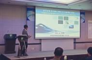 연구개발사업부 정재운 팀장, 국립환경과학원 물환경관리 대포럼에서 주제발표