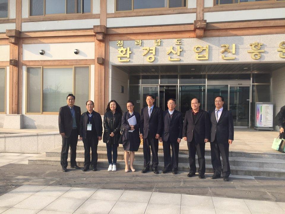 중국산시성환경보호청관계자환경산업진흥원방문